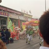 dragon-dance-003_61325183_o