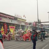 dragon-dance-008_61325263_o