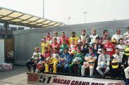 macau-2003-group-photo-002_61325304_o