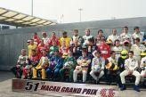 macau-2003-group-photo-019_61325575_o