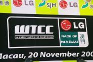 wtcc-signage_66265916_o