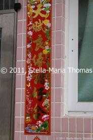 macau-2011---coloane-022_6351390001_o