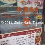 macau-2011---signs-003_6352124572_o