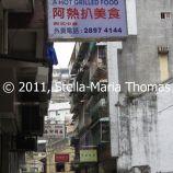 macau-2011---signs-004_6351379985_o