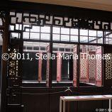 macau-2011---the-mandarins-house-069_6351371263_o