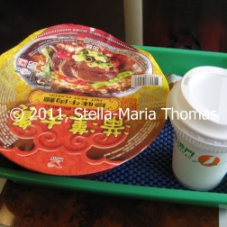 macau-to-kowloon-ferry---first-class-meal-001_6395965151_o