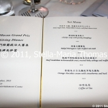 prizegiving-dinner---menu-001_6393528483_o