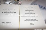 prizegiving-dinner---menu-001_6393528483_o