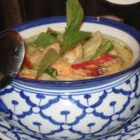bandai-thai-seafood-curry-006_9396242902_o