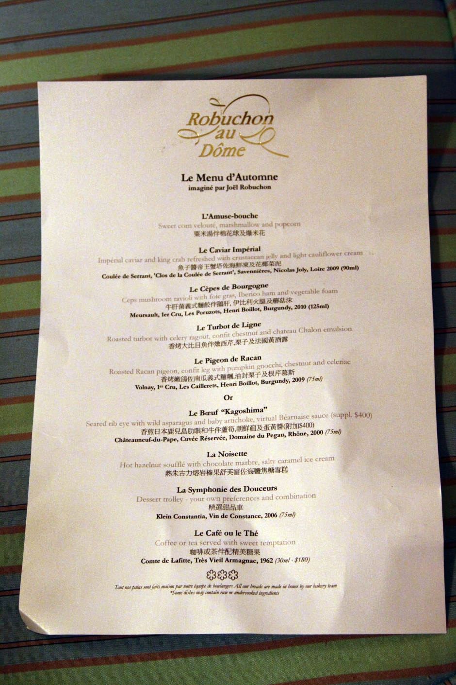 ROBUCHON AU DOME, MENU 053