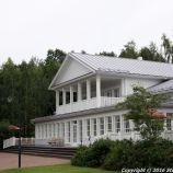 HAIKKON KORTANO HOTEL 014