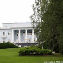 HAIKKON KORTANO HOTEL 026
