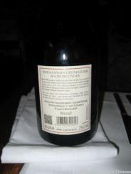 BRASSERIE - WINE 003