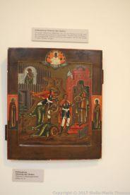 KLOSTER MACHERN ICON MUSEUM 021
