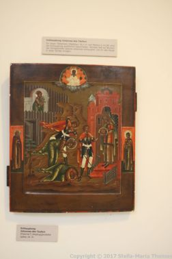 KLOSTER MACHERN ICON MUSEUM 021