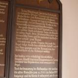 TRABEN-TRARBACH EVANGELICAL CHURCH 025