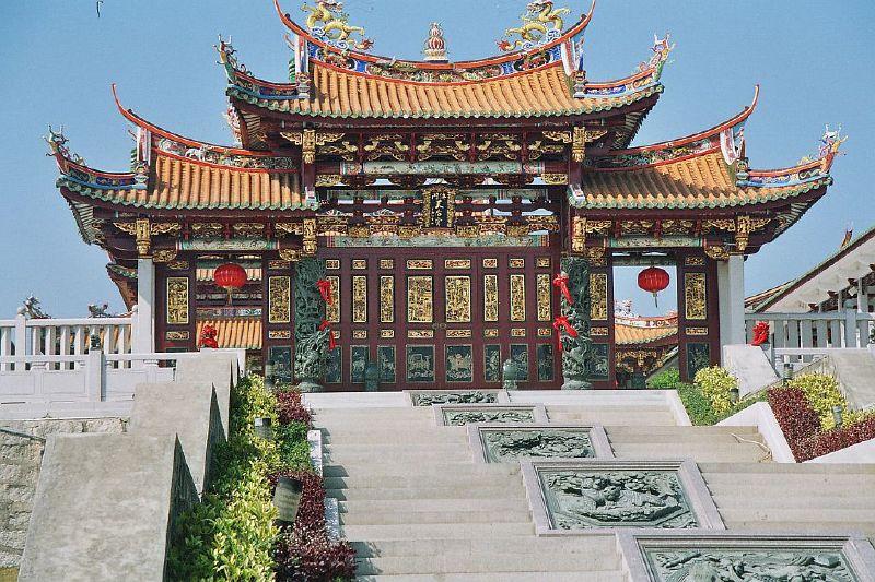 Travel/Food 2005 –Macau