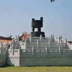 a-ma-temple-alto-de-coloane-002_66572414_o