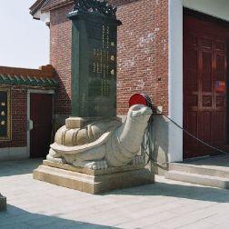 a-ma-temple-alto-de-coloane-013_66573726_o