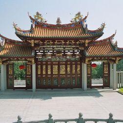 a-ma-temple-alto-de-coloane-016_66574186_o