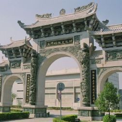 a-ma-temple-alto-de-coloane-040_66575133_o