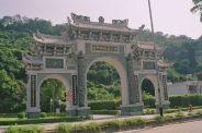 a-ma-temple-alto-de-coloane-043_66575199_o