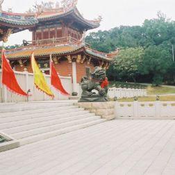 cultural-village-003_303413203_o