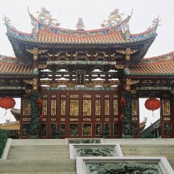 cultural-village-008_303413274_o