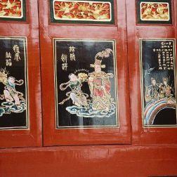 cultural-village-009_303413292_o