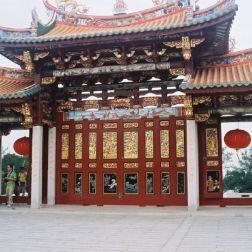 cultural-village-011_303413316_o