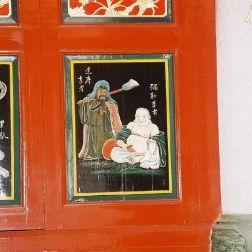 cultural-village-017_303413434_o