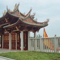 cultural-village-027_422264440_o