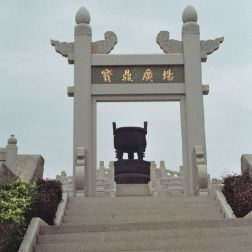 cultural-village-031_422264616_o