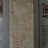 faro-museum-030_3944971964_o
