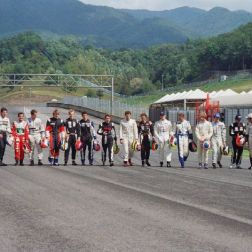 grid-walk-mugello-2006-002_255397115_o