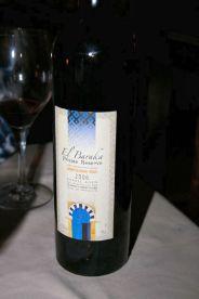 havana---morrocan-wine-001_2860746728_o