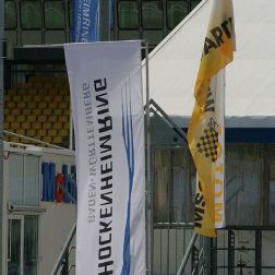 hockenheim-scenes-014_3614567220_o