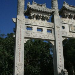 hong-kong---day-2-po-lin-monastery-0002_3022040176_o