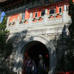 hong-kong---day-2-po-lin-monastery-0005_3021208943_o