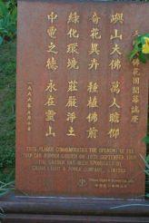 hong-kong---day-2-tian-tan-buddha-0004_3022046118_o