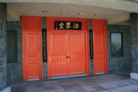 hong-kong---day-2-tian-tan-buddha-0033_3021217507_o
