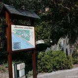 japanese-garden-monte-carlo-october-2010-001_5092148283_o