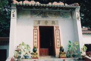 kun-iam-temple-taipa-002_64950611_o