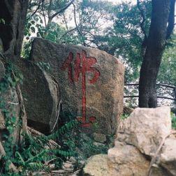 kun-iam-temple-taipa-008_64952557_o