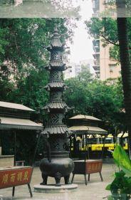 lin-fung-miu-temple-002_60981290_o