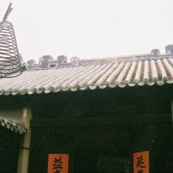 lin-fung-miu-temple-007_60981417_o