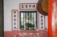 lin-fung-miu-temple-009_60981451_o
