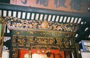 lin-fung-miu-temple-015_60981566_o