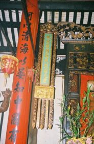 lin-fung-miu-temple-016_60981584_o