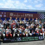 macau-grand-prix-group-photo-004_3040578561_o